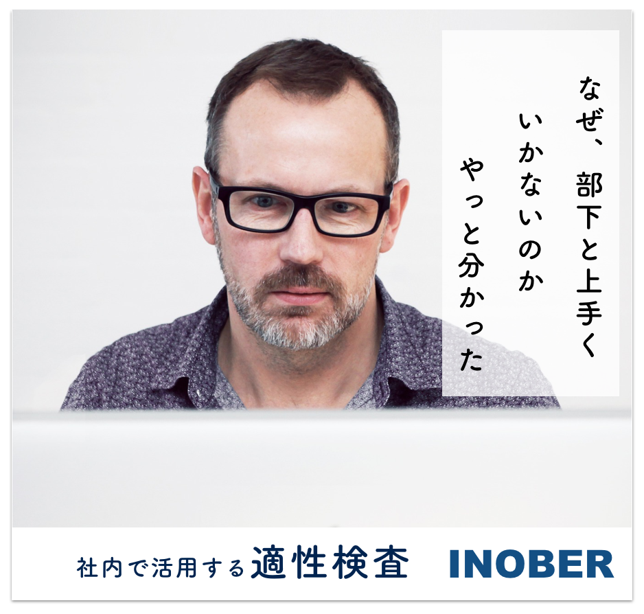 Promotion inober registration